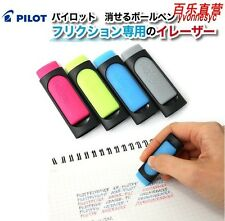 (SINGLE) ONE PIECE OF ERASER FOR ALL Frixion  ball point pen ELF-10 RUBBER