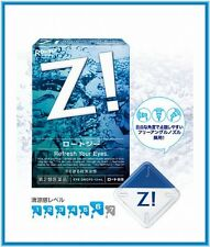 Rohto Z! Cooling Eye Drops Eyedrops 12ml Made in Japan Get Fast Refresh New