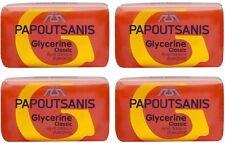 PAPOUTSANIS PURE GLYCERINE RED BAR SOAP 125gr
