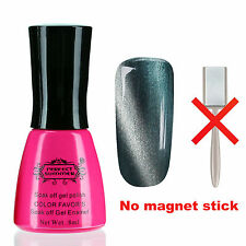 Perfect Summer 8ml Cat Eyes Gel Polish Nail Varnish Without Magnetic Stick Tips