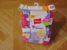 Hanes Girls 9 Pack Assorted Colors Tagless No Ride Up Hipsters Underwear Size 8