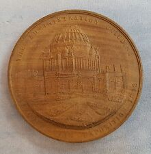 """1893 COLUMBIAN EXPOSITION 3 1/2"""" WOODEN MEDAL ADMINISTRATION BUILDING CHICAGO"""