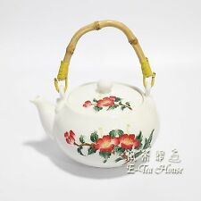E-Tea-House, Traditional Chinese Camellia Flower Teapot / Teapot & Cups