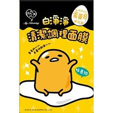 MY SCHEMING 2016 Gudetama Hydrating Whitening Anti-ageing Deep Clean Mask 5pcs