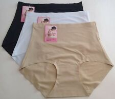 NWT WOMEN'S NO LINES NO SLIP LINGERIE TAILORD HIGH-RISE BRIEF PANTY S, M, L, XL