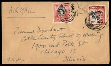 Jamaica multifranked cover to Chicago Illinois US airmail