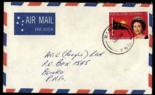 1977 Papua New Guinea Silver Jubilee franking on cover to Boroko PNG