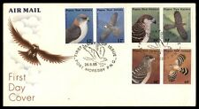 Papua New Guinea airmail bird first day cover with cachet illustrated 1985