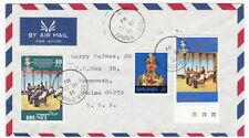 Brunei to US Monmouth Maine 1981 Multifranked Airmail Cover