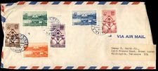 July 22, 1958 Port au prince Haiti multicolored franking on cover to US