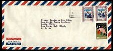 Malaysia colorful franking on airmail cover to New York City US