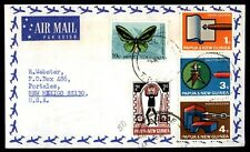 Papua New Guinea airmail cover colorful franking to New Mexico US