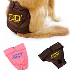 New Female Dog Physiological Pants Large Tighten Sanitary Diapers Pet Underwear