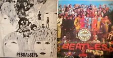THE BEATLES - SGT.PEPPERS / REVOLVER (2 LP) (RED LABEL) RARE RUSSIAN PRESS!!!