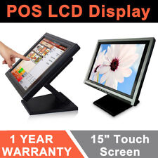 """15"""" POS Touch Screen LED LCD Display TouchScreen Monitor Retail Kiosk Restaurant"""