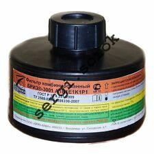 Russian Gas Mask Filter GP-5/GP-7/A2P3/ABEKPD 40mm with gas mask box for GP-7-9