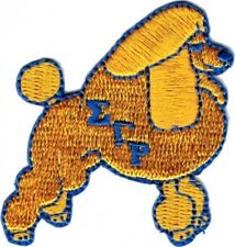 Sigma Gamma Rho Poodle Iron-On Patch