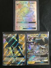 3x LOT Pokemon Guardians Rising FULL ART SECRET VIKAVOLT GX 152 + 134 + 45/145!!