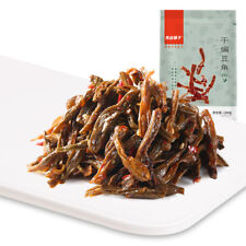 Chinese Food Snack Spicy Long Beans Speciality 小吃华人食品中国特产辣条 良品铺子干煸豆角香辣味120g/袋