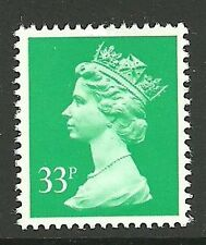 33p Light Emerald. MULTI LISTING with SG and Deegam No's