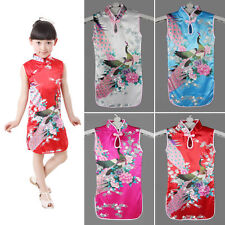 Brand Hot Stylish Chinese Kid Girl Baby Cheongsam Dress Qipao Ys    4~12