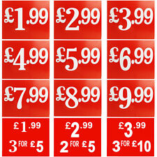 NEW PROMOTIONAL RETAIL SHOP MARKET STALL RAIL DISPLAY CARDS SIGNS, POS, SALE
