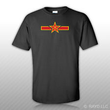 People's Liberation Army Air Force Roundel T-Shirt Tee Shirt China Chinese