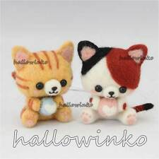 Hamanaka Japanese Wool Needle Craft FELT KIT Cute Cat Hug Mikeneko & Brown tabby