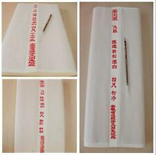 100Pc Shuen Half-Ripe Ripe Rice Xuan Paper Painting Calligraphy Sumi-e+1Pc Brush