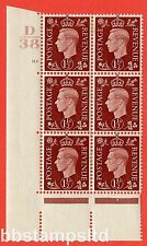 SG. 464. Q7. 1½d Red-Brown. A fine lightly mounted mint. Control D38.