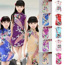 2-8Y Baby Kid Girls Sleeveless Silk Chinese Qipao Floral Peacock Cheong-sam New