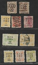 1894 SURCHARGED 1897 CHINA STAMPS  UNUSED AND USED 1CA TO 12CA STAMPS WMK'D