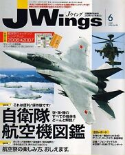 J Wings (Jay Wing) 2006 Jun. 0 [Journal] Magazine - April 21, 2006 instructions