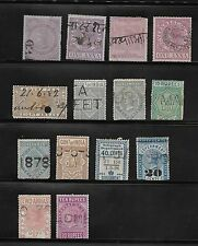 QUEEN VICTORIA  COLLECTION OF INDIA FISCAL / STAMP DUTY / NEWSPAPER STAMPS USED