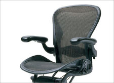 Leather Arms Herman Miller Aeron office desk chair  Lumbar Support SMALL SIZE A