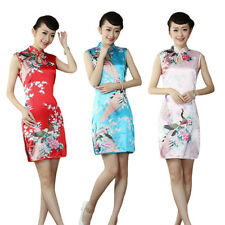 Chinese Traditional Woman Sleeveless Qipao Dress Peacock Floral Short Cheongsam
