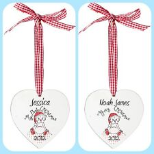 PERSONALISED BABY'S FIRST 1ST CHRISTMAS TREE DECORATION BAUBLE GIFT PRESENT