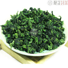 [Classic] 2015 New Spring Organic A Chinese Tie Guan Yin Oolong Tea * ON SALE *