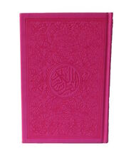 Rainbow Colored Quran
