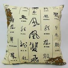 FFA-176 DRAGON & CALLIGRAPHY ON BUTTER Canvas Pillow Cushion Cover Custom Size