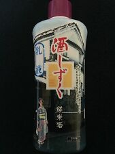 Daiso Japan Sake milky Lotion 200ml 1,3,5 Pack free shipping!