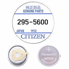 CITIZEN 295-5600 ECO-DRIVE CAPACITOR SOLAR BATTERY