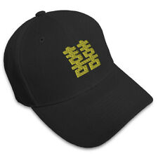 JAPANESE DOUBLE HAPPINESS Embroidery Embroidered Adjustable Hat Baseball Cap