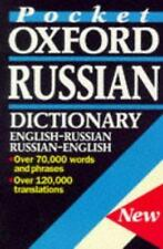 Pocket Oxford Russian Dictionary: English to Russian/Russian to English, 2nd Ed.