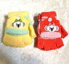 Cute Childrens Toddlers BEAR Mittens Gloves Baby Winter Cold Weather Boy/Girls