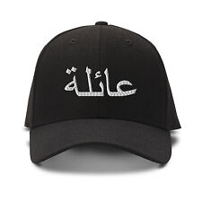 Family Arabic White Embroidery Embroidered Adjustable Hat Baseball Cap