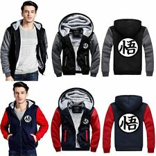 Casual Hoodie Dragon Ball Goku Jacket Thicken Fleece Sweater Coat Unisex Lovers