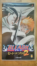 Sony PSP - Bleach - Heat the Soul 2 - Japanese Import Video Game