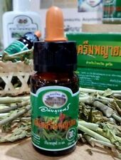 THAI TRADITIONAL MED.HEALTH HERB GLYCERINE HERPES and ULCERS IN MOUTH ORAL CARE