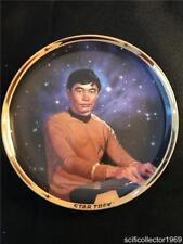 Star Trek the 25th Anniversary  Collection Sulu Plate